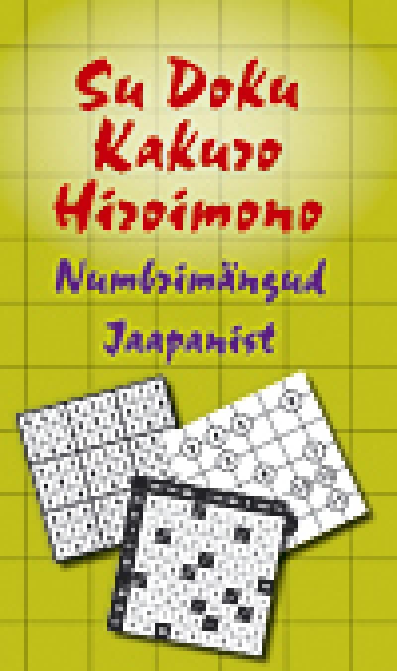 Su Doku. Kakuro. Hiroimono