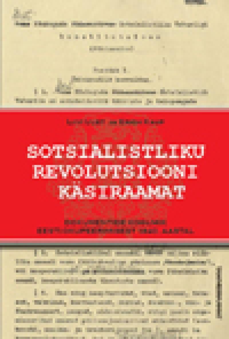 Sotsialistliku revolutsiooni käsiraamat