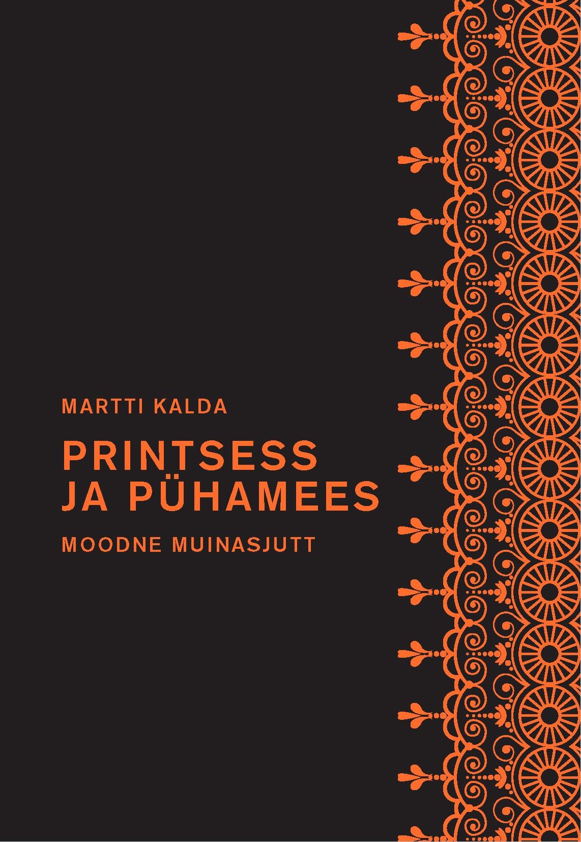Printsess ja pühamees