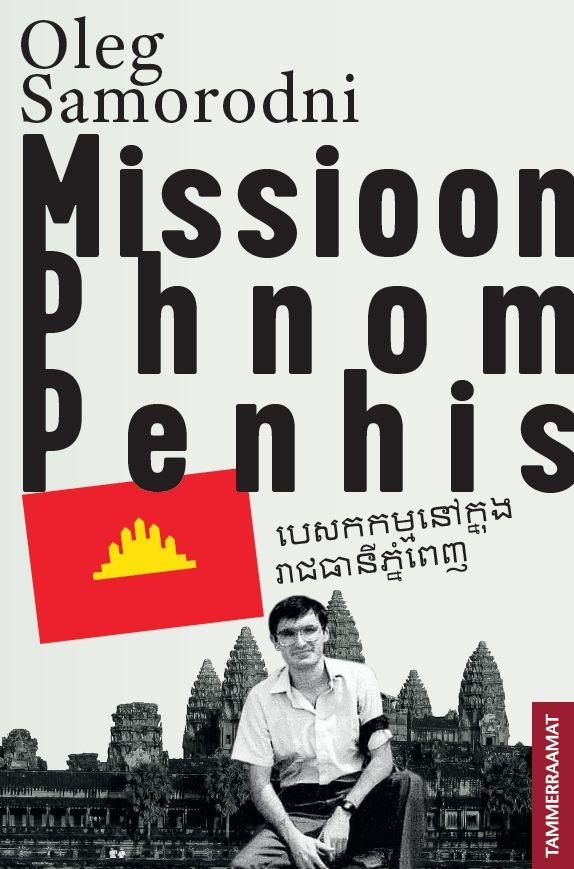 Missioon Phnom Penhis